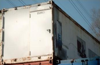 gebrauchte container 40 er isoliercontainer gebraucht. Black Bedroom Furniture Sets. Home Design Ideas